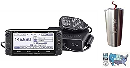 Bundle - 3 Items - Icom ID-5100A-DELUXE Dual Band (VHF/UHF) 50W Mobile D-Star Radio with 20oz Etched Stainless Steel Icom Tumbler and HAM Guides Quick Reference Card