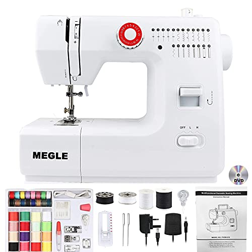 Sewing Machine for beginners with Instructional DVD, 53 PCS Accessories, 20 Build-in Stitches, MEGLE FHSM-618.