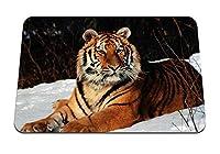 26cmx21cm マウスパッド (タイガースノープレデター) パターンカスタムの マウスパッド