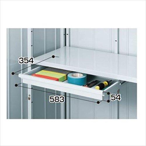 イナバ物置 NXN/FXN 用オプション 棚下引き出し H9-5099