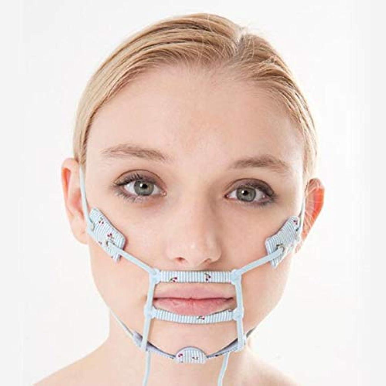 効能ある途方もない宿命NOTE 眠りを防ぐための睡眠いびきマスク開口口アーティファクト抗マウスピース口ストラップ口呼吸器具
