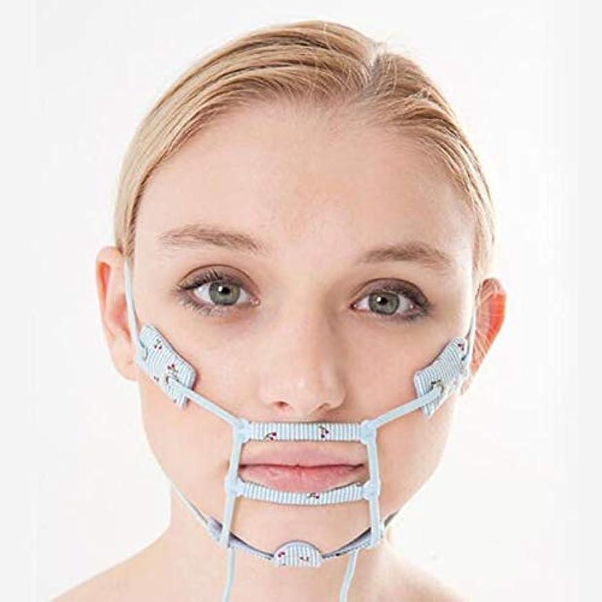 虐殺役立つ細胞NOTE 眠りを防ぐための睡眠いびきマスク開口口アーティファクト抗マウスピース口ストラップ口呼吸器具