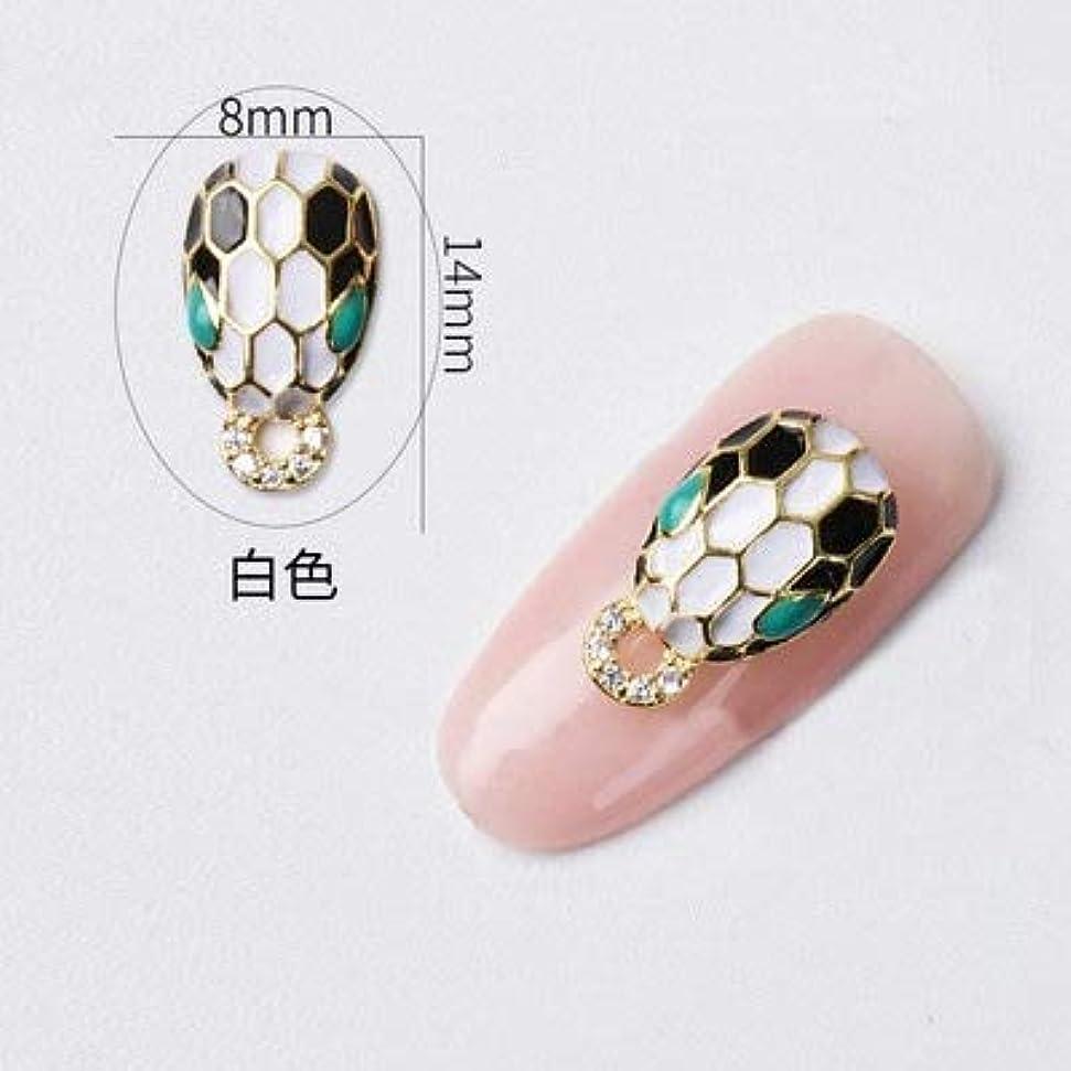 床安定しました添加AiCheaX 2pcs Spring New Hot Snake Nail Alloy Jewelry Shiny Zircon Nail Stickers Lucky Star Diamond nail art AiCheaX(Color:01)
