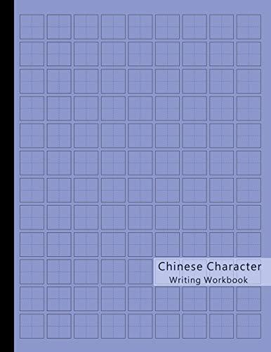 Chinese Character Writing Workbook: Tian Zi Ge Exercise Paper: Master Basics of Chinese Character Notebook Journal for Study | Practice and ... | Grid Guide Lines | Pinyin Children Book