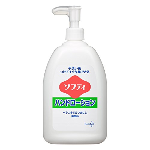 ソフティ ハンドローション 550mL (花王プロフェッショナルシリーズ)