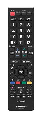 シャープ SHARP 液晶テレビアクオス スタンダードテレビ用 AQUOSリモコン 50x193x23mm AN-52RC1