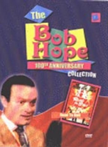 Road To Bali (Bob Hope 100th Anniversary Collection) [DVD]