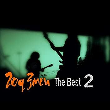 The Best 2