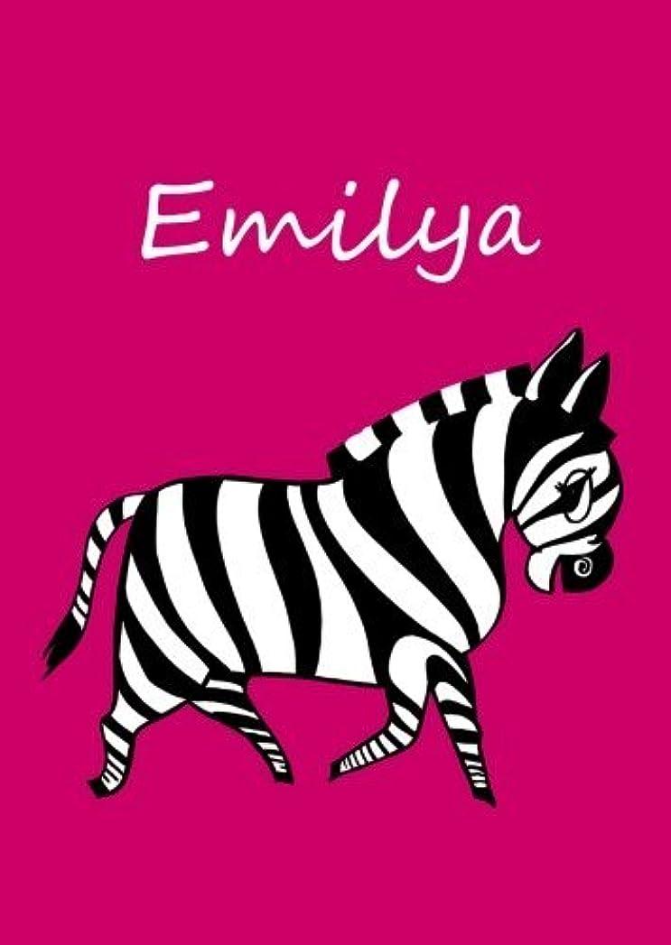おっと命題洪水Emilya: personalisiertes Malbuch / Notizbuch / Tagebuch - Zebra - A4 - blanko
