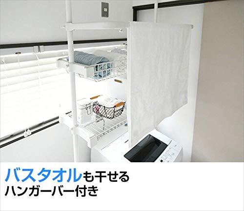 [山善]突っ張りランドリーラック洗濯機移動不要幅79×奥行46.5×高さ190-255cm平棚1枚深棚1枚タオルハンガー1本付き組立品アイボリーWJL-HK2(IV)