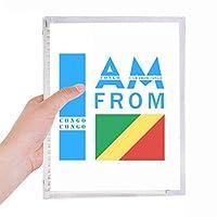 私はコンゴ川から 硬質プラスチックルーズリーフノートノート
