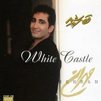 Ghasre Sefid - Persian Music
