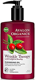 Avalon Organics Wrinkle Therapy Cleansing Oil, 8 oz.