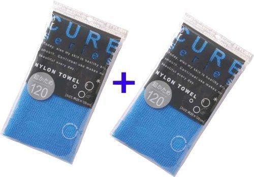 Cure Series Japanese Exfoliating Bath Towel From OHE - Super Hard Weave - Blue, 120cm -Value Set of 2 by Unknown