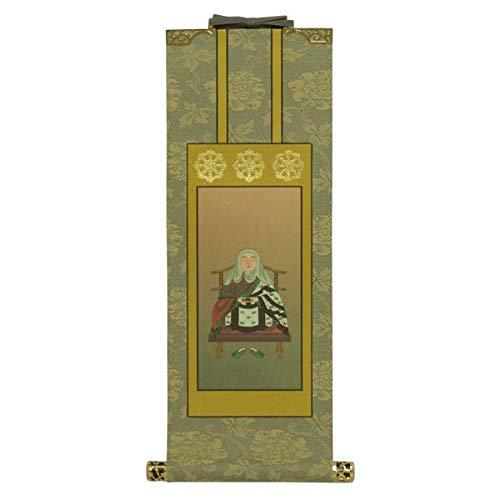 【お仏壇のはせがわ】 掛け軸 仏壇用品 天台宗 脇仏 掛軸 天台 雅 伝教大師 30代
