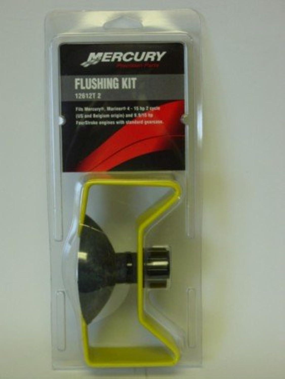 Mercury Mariner Motor Engine Flushing Kit