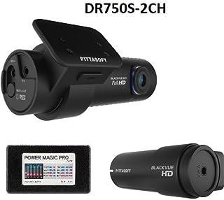 BLACKVUE 2 CHANNEL DR750S-2CH HD WIFI GPS DASH CAM + Power Magic Pro (Hardwiring Kit) (16GB)