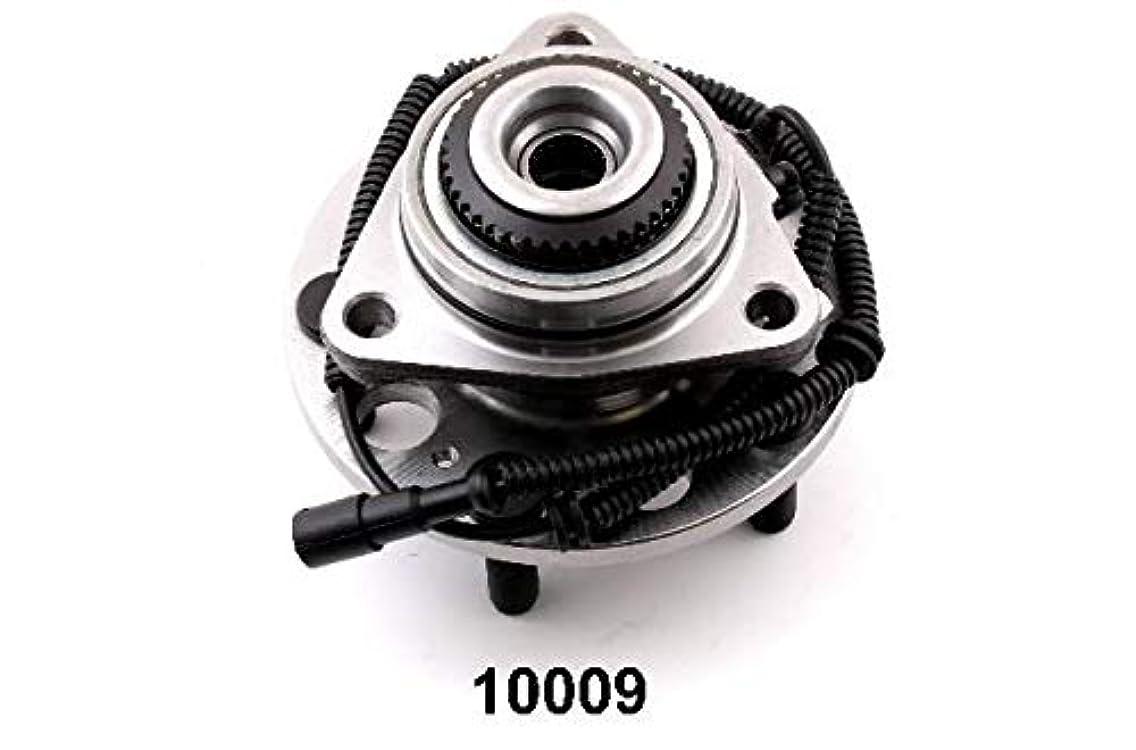 JapanParts KK-10009 Wheel hub