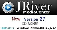 最新 JRiver Media Center Ver27 Windows版 ライセンス&ソフトウェア