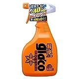SOFT994165Glaco Deicer Spray, 450ml