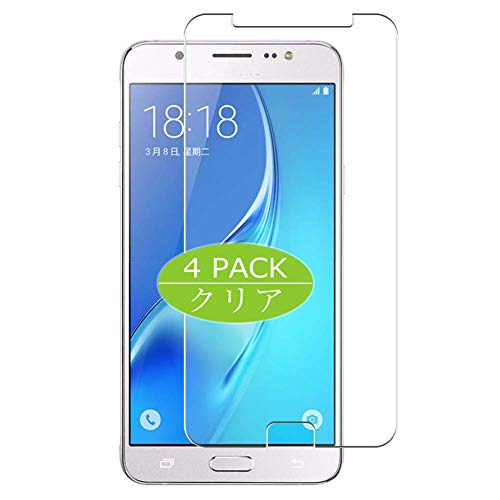 VacFun 4 Piezas HD Claro Protector de Pantalla Compatible con Samsung Galaxy J5 2016 J510x J510, Screen Protector Sin Burbujas Película Protectora (Not Cristal Templado) New Version