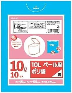 オルディ プラスプラス 10Lペール用ポリ袋 青 1ケース 10枚×50パック PP-P-31