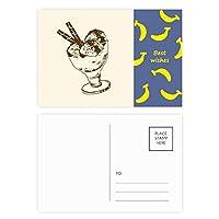 茶色のチョコレートバーアイスクリームボールガラス バナナのポストカードセットサンクスカード郵送側20個