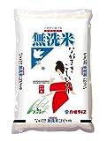 全農パールライス 長崎県産 ながさき 無洗米 こしひかり 5kg