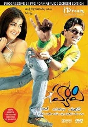 Amazon com: Happy: Allu Arjun, Genelia D'Souza: Movies & TV