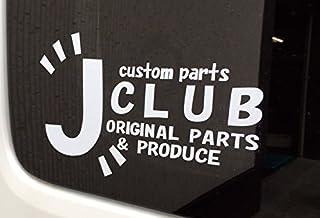 【LEGANCE】レガンス J-CLUB POPステッカー シルバー(17cm×10cm)