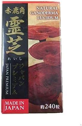 Natural Ganoderma 市場 Lucidum Deer Premium Japan Horn バーゲンセール RESHI