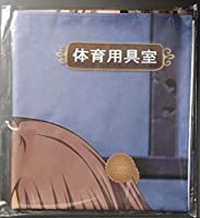 マークス 天使の3P! 貫井くるみ 布ポスター マイクロファイバータオル