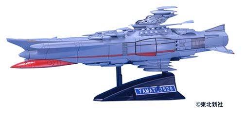 Bandai FR SAS Space Battleship Yamato - Yamato 2520 (Plastic Model)