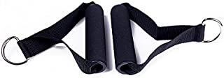 Ownsig 2 Pack Tricep Rope Cable Exercise Fitness Machine Attachments Bar Dip Station Resistance Band