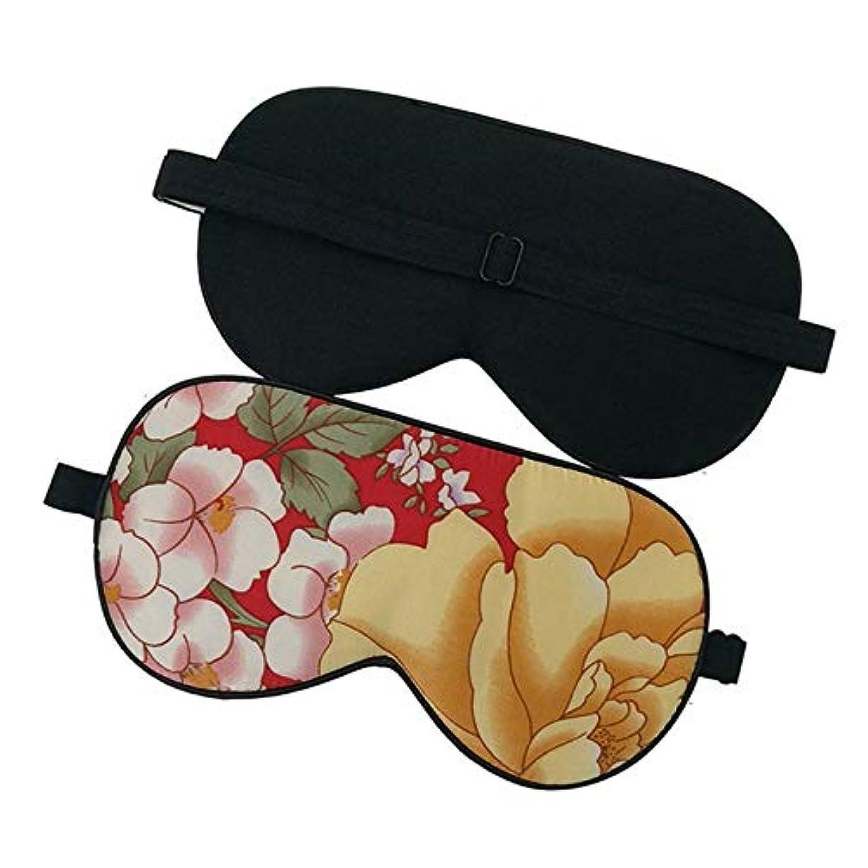 そこゲージ湿度NOTE 100%純粋なシルクスリープアイマスク花柄シルクアイシェードソフト目隠し旅行リラックスエイド調整可能な多色