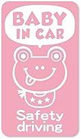 imoninn BABY in car ステッカー 【マグネットタイプ】 No.52 カエルさん2 (ピンク色)