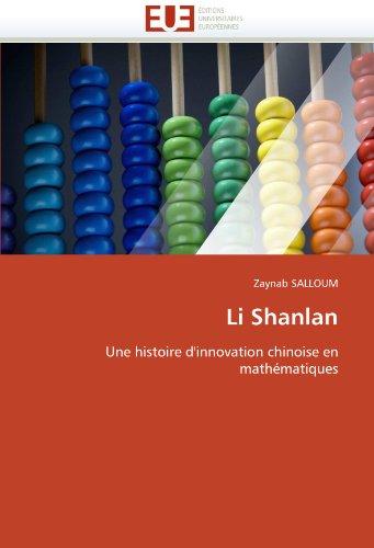 Li Shanlan: Une histoire d'innovation chinoise en mathématiques (Omn.Univ.Europ.)