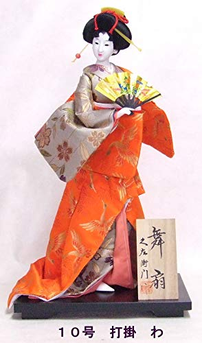 日本人形 打掛 扇 10号 ケース付