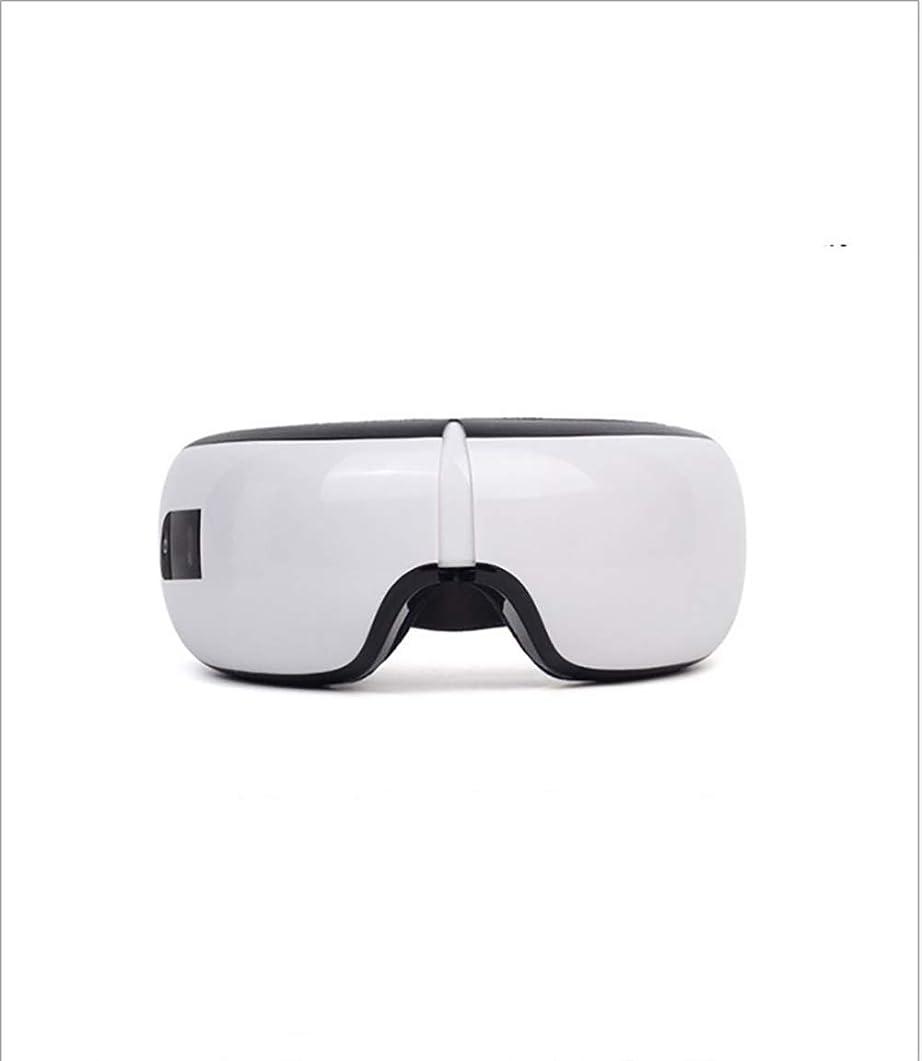 スマートマッサージアイマスクアイマッサージャースチームアイマスク充電式音楽3Dダブルエアバッグ折りたたみ式目の圧力を緩和するのに適しています
