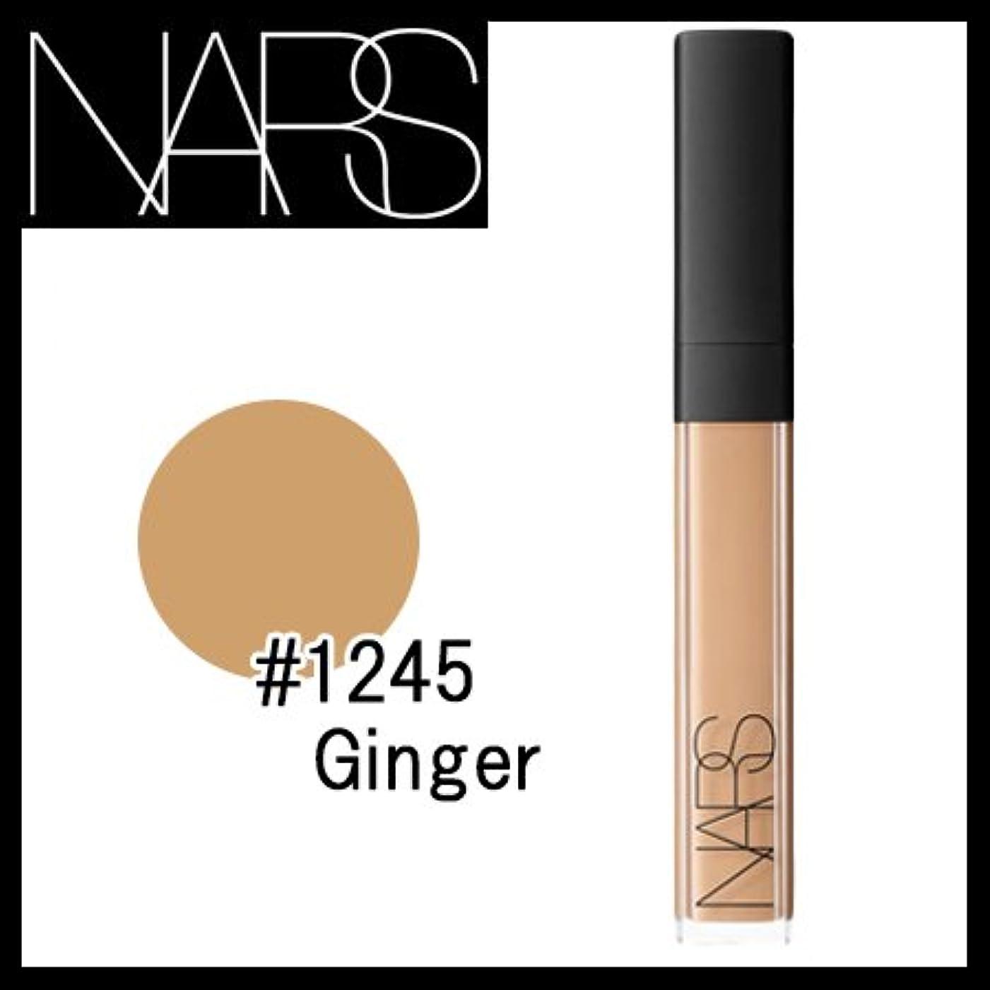 反逆エンコミウムサービスナーズ ラディアント クリーミー コンシーラー #1245 Ginger -NARS-【並行輸入品】