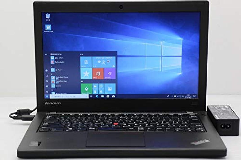 議論する減る技術的な【中古】 lenovo ThinkPad X240 Core i5 4300U 1.9GHz/4GB/256GB(SSD)/12.5W/FWXGA(1366x768)/Win10