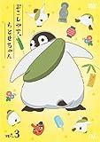 おこしやす、ちとせちゃん Vol.3 通常版[DVD]