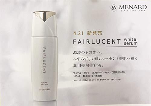 メナード フェアルーセント 薬用ホワイトセラム [医薬部外品] (100mL)