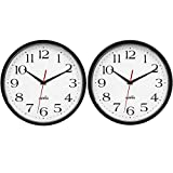 15 Best Quiet Wall Clocks