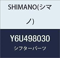 シマノ(SHIMANO) カバー 固定ネジ SL-3S43J ブラック Y6U498030