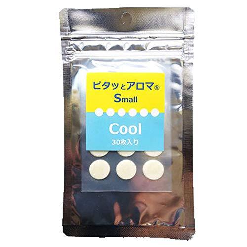 ピタッとアロマ Small マスク用 香り付き アロマシール Cool(30枚入)