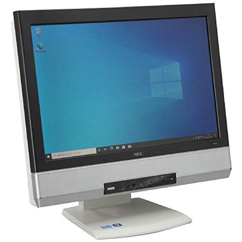 中古パソコン Windows10 一体型 一年保証 NEC MK25TG-F Core i5 3210M 2.5(~最大3.1)GHz MEM:8GB(新品) SSD:240GB(新品) DVD-ROM 19インチワイド液晶 WXGA+ 無線LAN:非搭載 Win10Pro64Bit キーボード・マウス付属