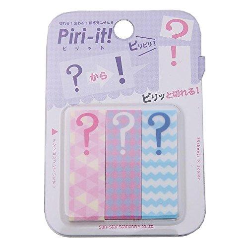 サンスター Piri-it! III ?V S2805294