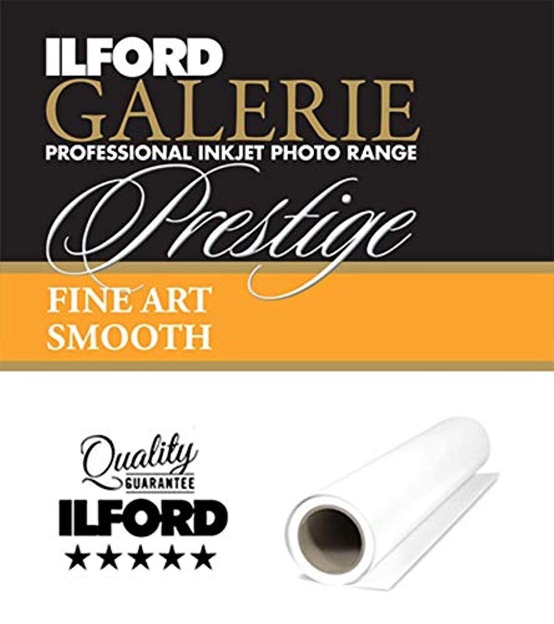 到着予感エンティティイルフォード インクジェット用紙 ファインアートスムース 厚手 スムースマット面質 914mm×15mロール 3インチILFORD GALERIE ART SMOOTH 200 ギャラリー ファインアート マット 432637