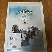 祝2020年JRA最優秀3歳牝馬選出デアリングタクト3冠馬達成記念クリアファイル松山弘平オークス秋華賞